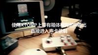 Hotone Xtomp/mini Mesa 双整流+ Diezel VH4音色
