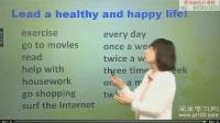 简单学习网 初二英语同步提高上学期 人教版 孟欣 Unit2 How often do you exerciset