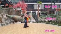 北京舞圣筷子舞《两座山》分解及背面演示_高清