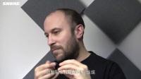 如何正确佩戴舒尔耳机