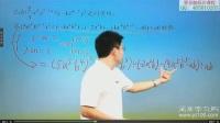 简单学习网初二数学满分冲刺上学期 第22讲 黄老师 专题 整式乘除