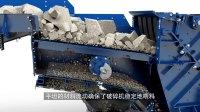 克磊镘移动反击式破碎设备:预筛分机(1)