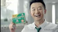 仁和药业优卡丹颗粒2013年广告《自信·选择篇》05秒 代言人:黄海波