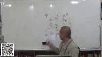 乐在国学 2017.11.02 辛卯老师 八字基础【二十八】