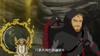 火力少年王之悠拳英雄 第25集 魔龙觉醒