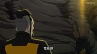 火力少年王之悠拳英雄 第29集 变形怪来袭