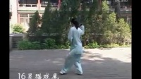吴阿敏:36式养生太极杖教学6(字幕口令)