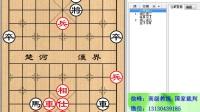 2、棋例讲解(1)