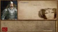 【猴】骑马与砍杀:黄巾之乱娱乐向称霸实况94