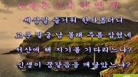 珍惜今天 2016.9.6