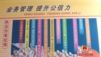2017左权县人民检察院成品