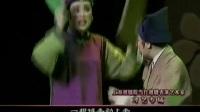 越剧反串《九斤姑娘》选段,主演:方亚芬、忻雅琴、钱惠丽等