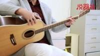 《摩杰吉他讲堂》——第三课