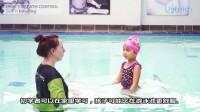 宝宝学游泳等级1-技能1 -吸气