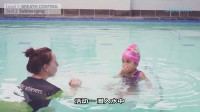 宝宝学游泳等级1 -技能2 -潜入水中