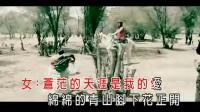 歌曲 最炫民族风—凤凰传奇
