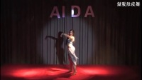 Aida_Baladi