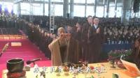 首次親身體驗「佛法在中國」