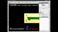UG数控编程型腔铣刀路优化
