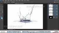 B07-11-水花抠图合成练习