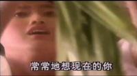 歌曲 笑脸MV—谢东
