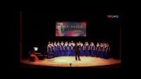 雪花(雅斯合唱团20171201星海音乐厅演出女声合唱)