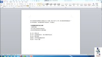 SolidWorks工程图模板制作教程