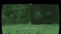 【奉命在先】生化危机:启示录 剧情流程实况PLAY 第02集 双重神秘(日语)