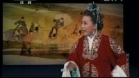 京剧《对花枪》我的家-袁慧琴