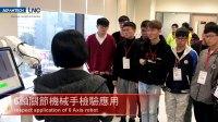 常州机电职业技术学院参访研华宝元台湾总部