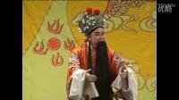 豫剧 李树建《大登殿》选段-我一见老母亲跪金殿