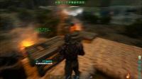 天途游戏:方舟生存进化 畸变 异变DLC 探索向专辑02