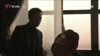 〖中国〗30集红色反特剧《捍卫者》03;〔柯瑞传媒2012年出品〕
