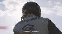 亚洲保时捷卡雷拉杯出征巴瑟斯特 12 小时耐力赛