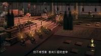 西汉帝陵第2集:汉惠帝 安陵