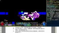 蓝丝雨按键精灵教程DXF1.改图效果展示