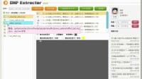 蓝丝雨按键精灵教程DXF3.改图的操作方法