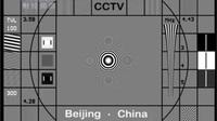 CCTV-2 测试卡 20050110 051500