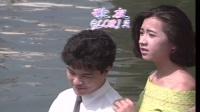 俞隆华-码头惜别