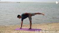 从零开始学瑜伽 初级印度瑜伽课程.半月式Ardha Chandrasana(P10)