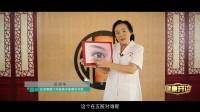 迟润华:气轮疾病的临床病理现象有哪些?