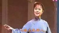 她两汪秋水明如镜   黄梅戏老伴唱[2017_12_15 15-24-33]