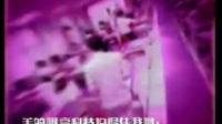 【中國香港广告】美的電器1998廣告
