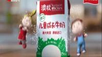 信必达财经频道广告片段20171017
