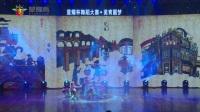 10  少儿舞蹈《西关老街 - 木屐悠悠》 星耀杯2017年12月舞蹈大赛