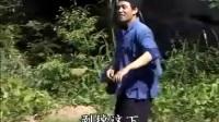 赣南采茶戏温过房版青龙山3