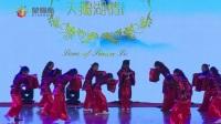061号 幼儿舞蹈《礼仪之邦》 星耀杯舞蹈大赛2017年12月