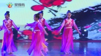 081号 少儿舞蹈《佳人》 星耀杯舞蹈大赛2017年12月