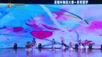 087号 幼儿舞蹈《戏水娃娃》 星耀杯舞蹈大赛2017年12月