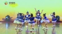 105号 幼儿舞蹈《十一点半》 星耀杯舞蹈大赛2017年12月